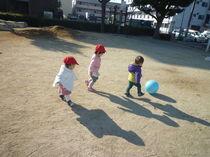 戸外遊び ボール遊び!
